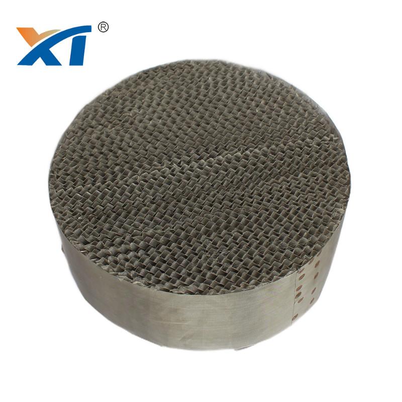 Xintao Technology Array image25