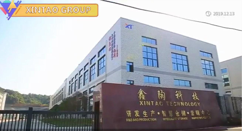Xintao Technology Array image22