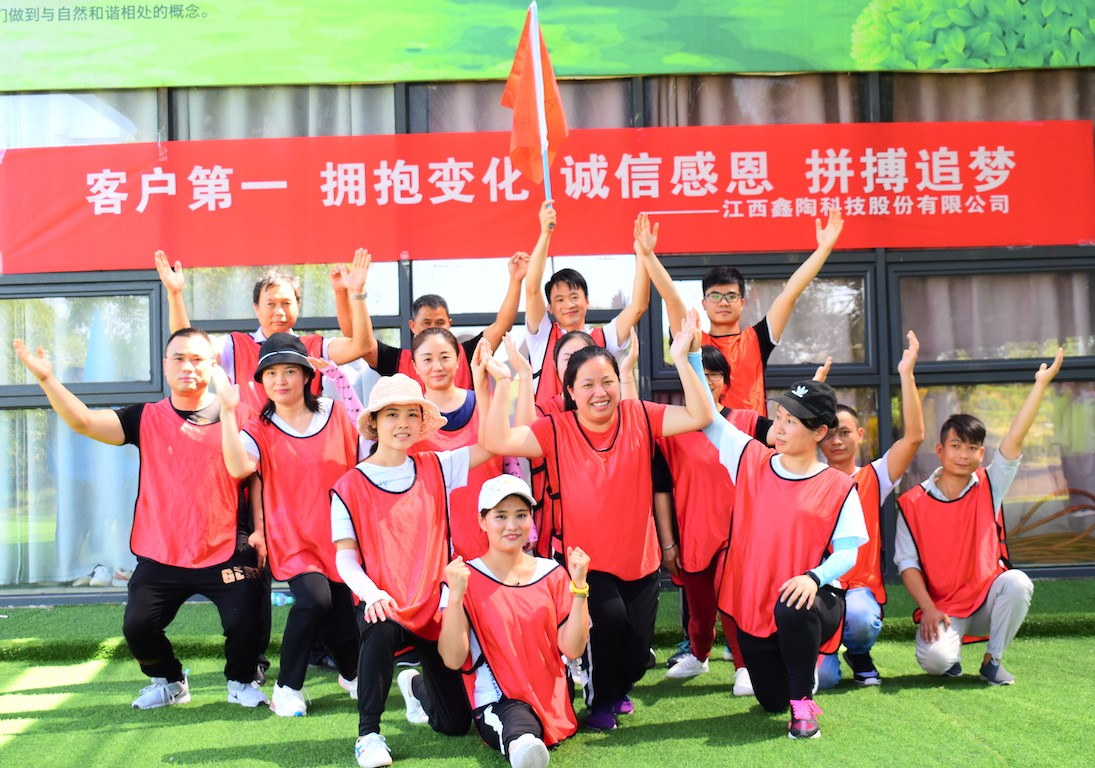 Xintao Technology Array image108